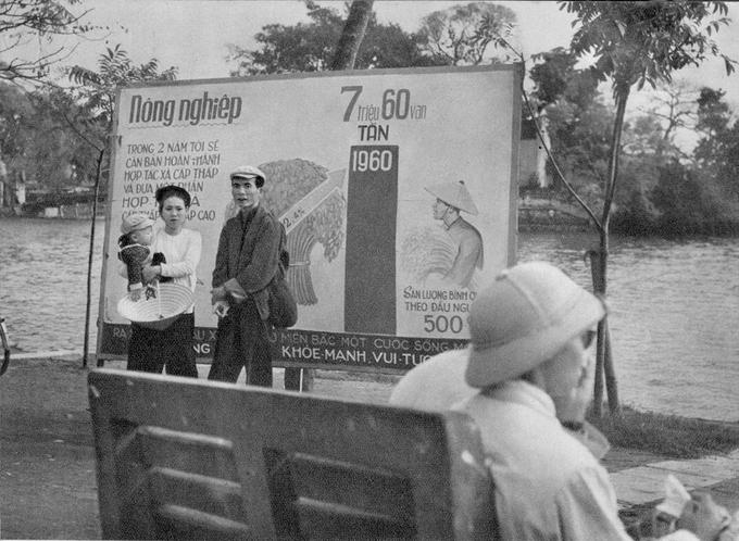 El barrio antiguo de Hanoi anuncio calle