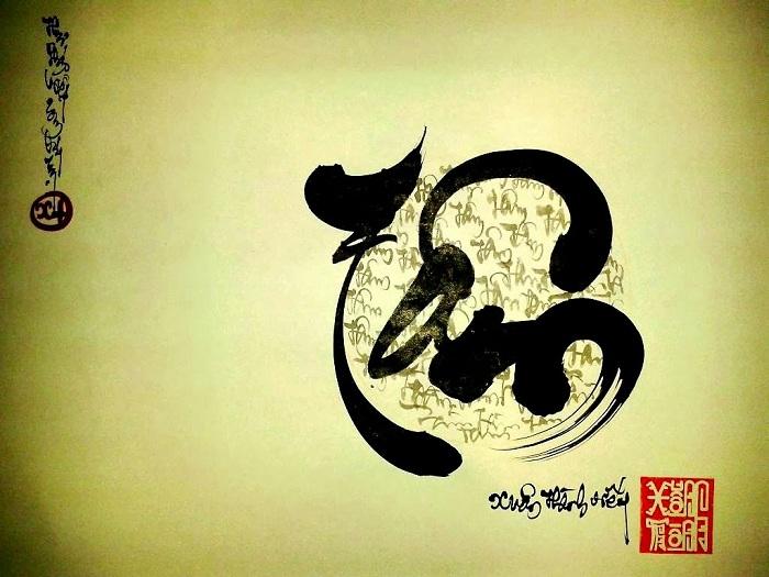 caligrafía vietnamita corazon