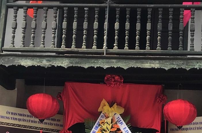 Entrada al museo de medicina tradicional de Hoi An