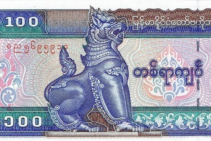 Moneda de Myanmar