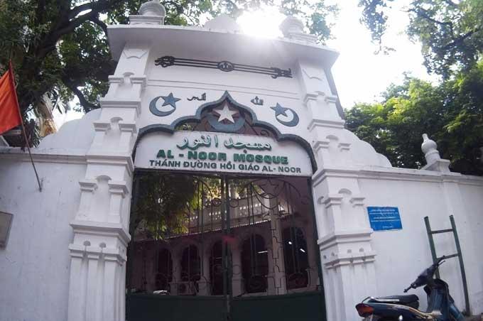 Mezquita islamica Al Noor Masjid en Hanoi